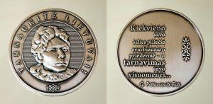 """Gabrielės Petkevičaitės-Bitės atminimo medalis """"Tarnaukite Lietuvai"""". Autorius – A. Pajuodis"""