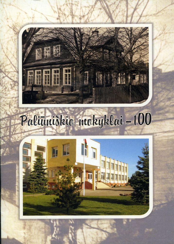 Paliūniškio mokyklai 100