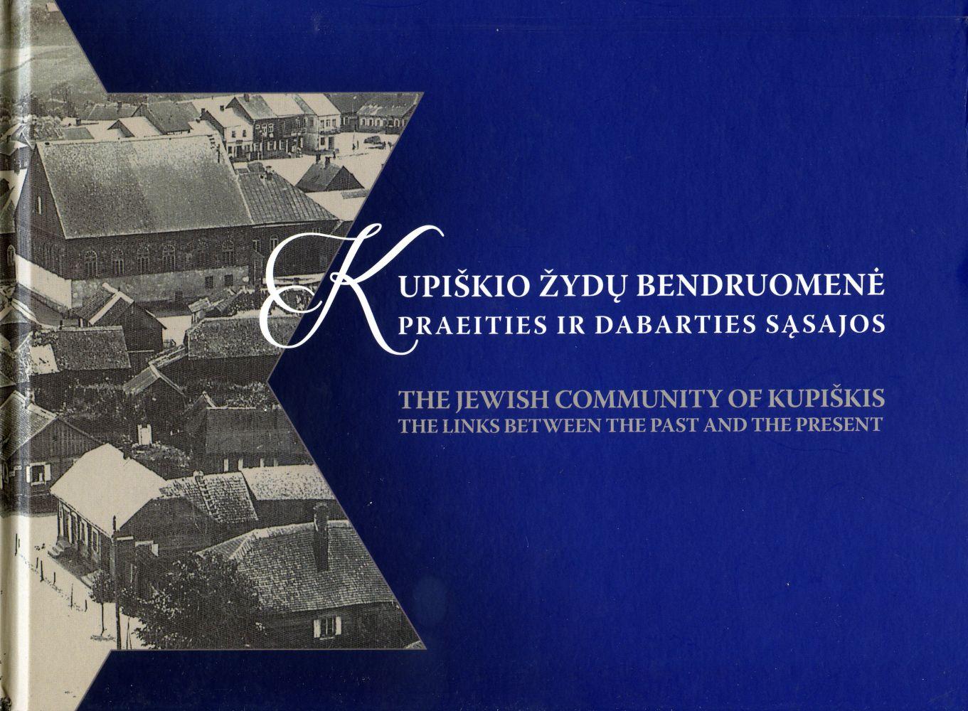 Kupiškio žydų bendruomenė = The Jewish community of Kupiškis : praeities ir dabarties sąsajos
