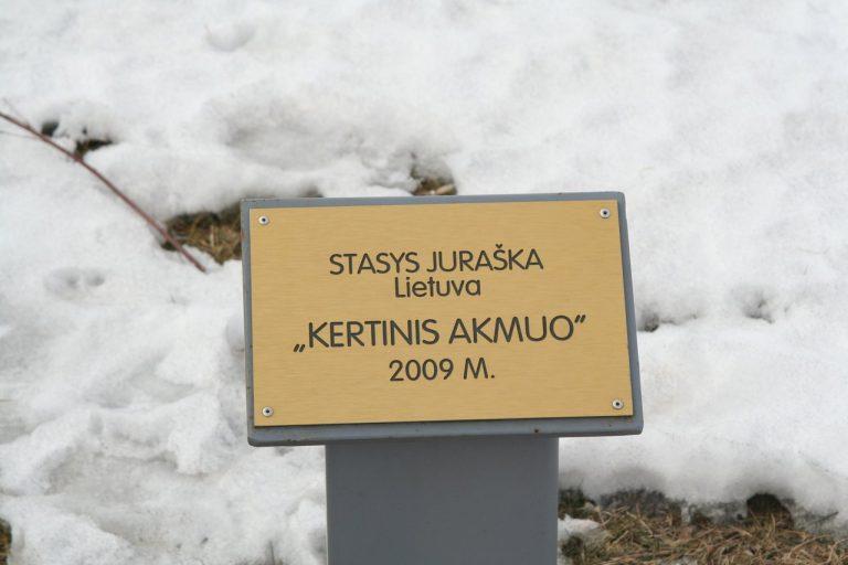 """Skulptūra """"Kertinis akmuo"""". Aivaro Neimonto nuotrauka"""