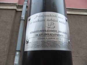 Paminklas Stasiui Petrauskui atminti. Astos Rimkūnienės nuotrauka