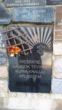 Paminklas sovietų genocido aukoms atminti. Ilonos Biržytės nuotrauka