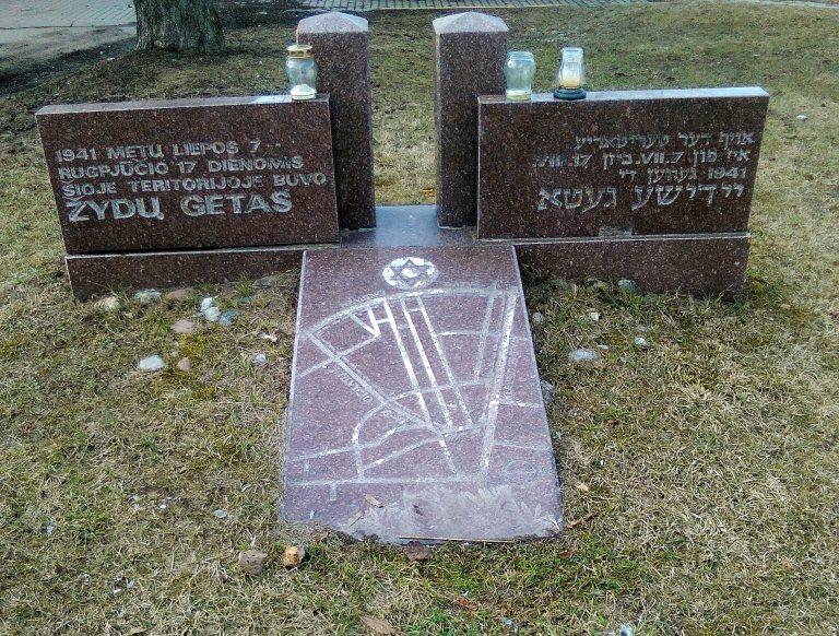 """Paminklas žydų holokaustui atminti """"Geto vartai"""". Astos Rimkūnienės nuotrauka"""