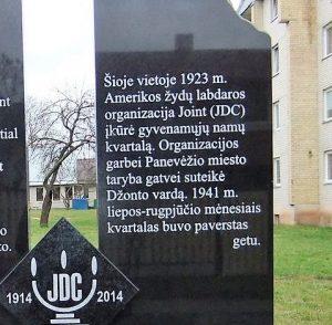 """Stela žydų labdaros organizacijos """"Joint"""" 100-mečiui. Astos Rimkūnienės nuotrauka"""