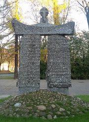Monumentas (stela) Krikščionybės 2000 metų jubiliejui. Ilonos Biržytės nuotrauka