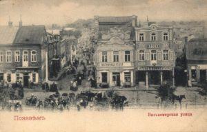 2. L. N. Bliumentalio vaistinė Panevėžyje. Nuotrauka iš M. Dirsės archyvo