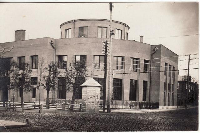 1. Lietuvos banko Panevėžio skyriaus pastatas. Nuotrauka iš Panevėžio kraštotyros muziejaus archyvo