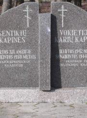 2. Paminklinė lenta sunaikintų kapinių atminimui. L. Kaziukonio nuotrauka
