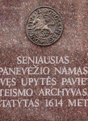 4. Naujoji paminklinė lenta. Autorius Vidas Žigas. R. Gudo nuotrauka