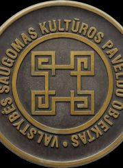 5. Pastato paminklinis ženklas. R. Gudo nuotrauka