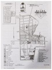 3. Panevėžio planas 1904 m.