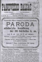 """1. Panevėžio meno mėgėjų kuopelės parodos reklaminis skelbimas laikraštyje """"Panevėžio balsas"""", 1925 m., birželio 11 d."""