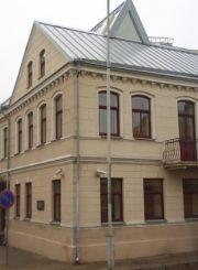 """2. Panevėžio apskrities G. Petkevičaitės-Bitės viešosios bibliotekos pastatas Respublikos g. Jame veikusioje N. Feigenzono spaustuvėje 1924–1931 m. buvo spausdinamas """"Panevėžio balsas"""""""