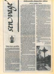 """4. Aleksandro 1503 m. rugsėjo 7 d. rašto vertimas į lietuvių kalbą, paskelbtas """"Panevėžio ryto"""" priede """"Senvagė"""" (1993)"""