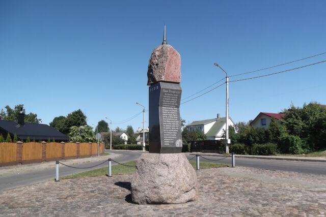 1. Senamiestiečių pastatytas paminklas