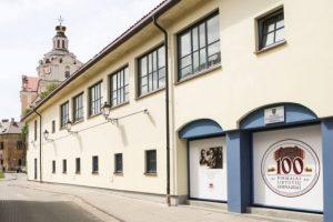 2. Vilniaus Vytauto Didžiojo gimnazija