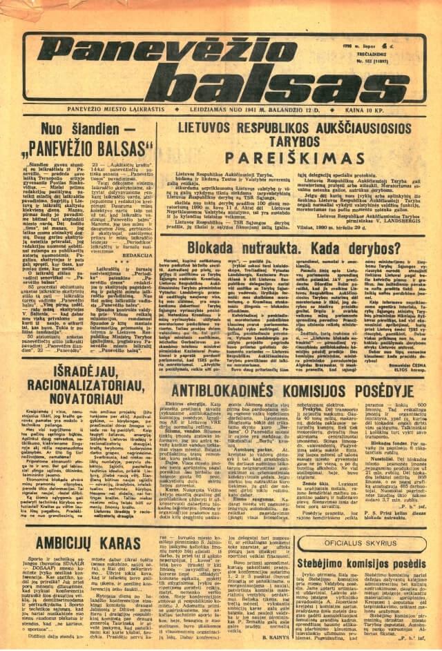 """1. 1990 m. liepos 4 d. atkurtas """"Panevėžio balsas"""""""