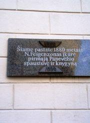 2. Paminklinė lenta ant G. Petkevičaitės-Bitės viešosios bibliotekos kampinio pastato pirmajai Panevėžio spaustuvei ir knygynui atminti