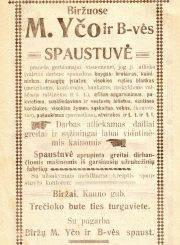 Spausdinto žodžio šviesa: 1912-1940 metų Biržų spaustuvės knygos