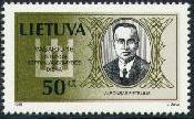Pašto ženklas su A. Petrulio atvaizdu. Dail. J. Zovė. Iš: http://www.filatelija.lt/pz1998.htm
