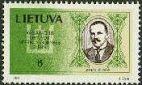 Pašto ženklas su J. Vileišio atvaizdu. Dail. J. Zovė. Iš: http://www.filatelija.lt/pz1993.htm