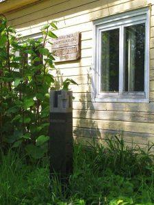 J. Šerno gimtinės vieta. Iš: http://kvr.kpd.lt/#/static-heritage-search