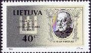 Pašto ženklas su V. Mirono atvaizdu. Dail. J. Zovė. Iš: http://www.filatelija.lt/pz1996.htm