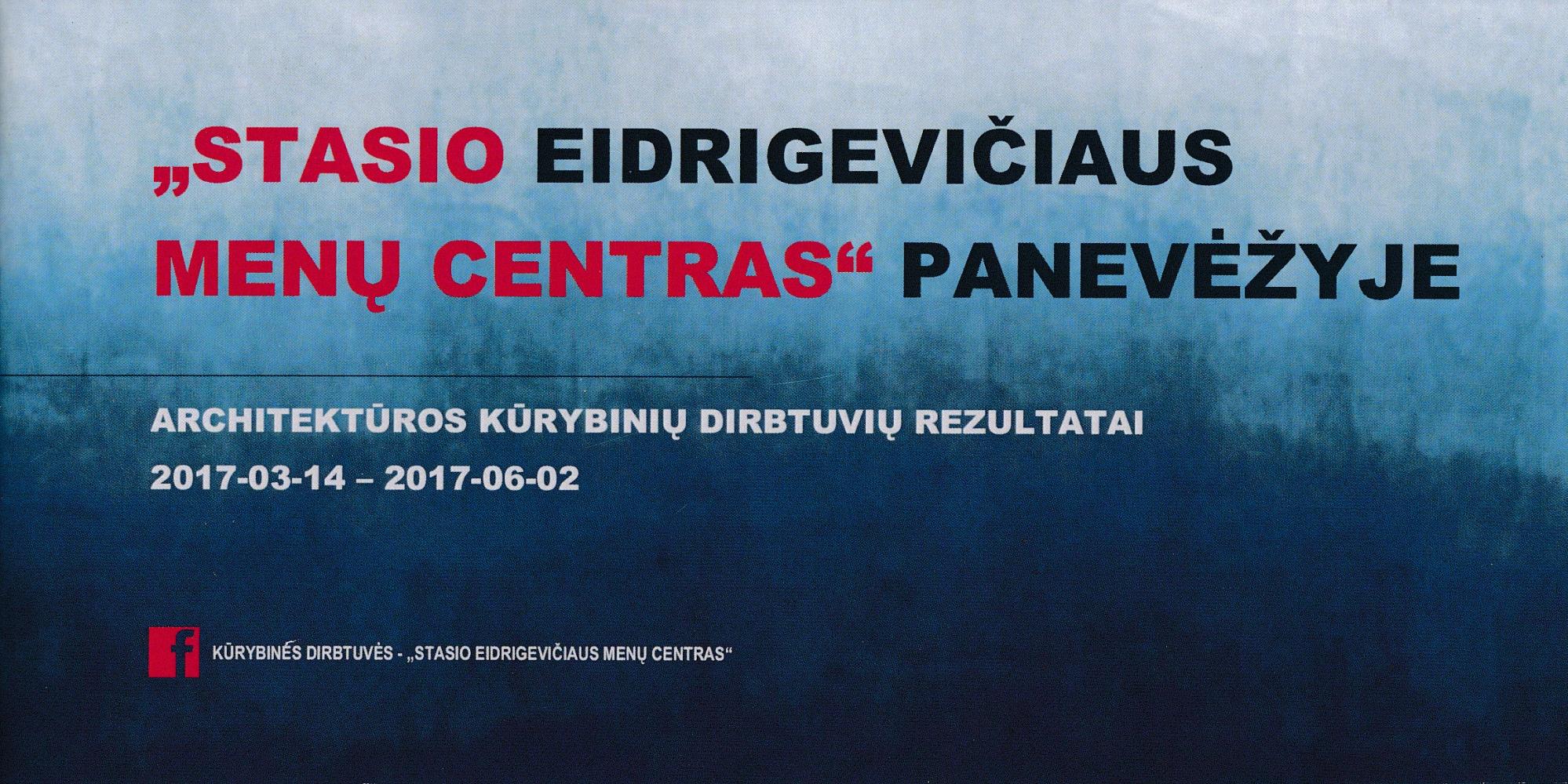 """""""Stasio Eidrigevičiaus menų centras"""" Panevėžyje"""