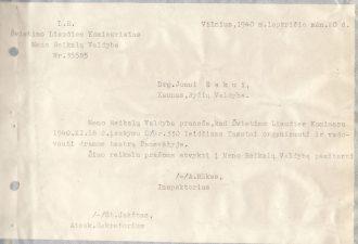 Švietimo Liaudies Komisaro 1940 m. lapkričio 18 d. įsakymas. PAVB FKV-19