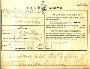 1940 m. gruodžio 6 d. telegrama: iš Kauno į Panevėžį išvyksta 18 žmonių (režisierius Juozas Miltinis ir aktoriai). PAVB FKV-19