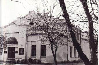 Buvę tušti Šaulių rūmai tapo Teatro pastatu. Fotogr. Kazimiero Vitkaus. PAVB FKV-461/1