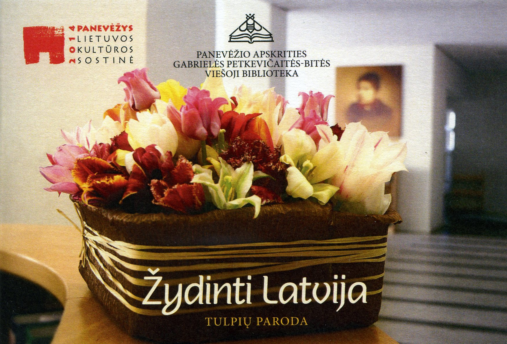 Žydinti Latvija