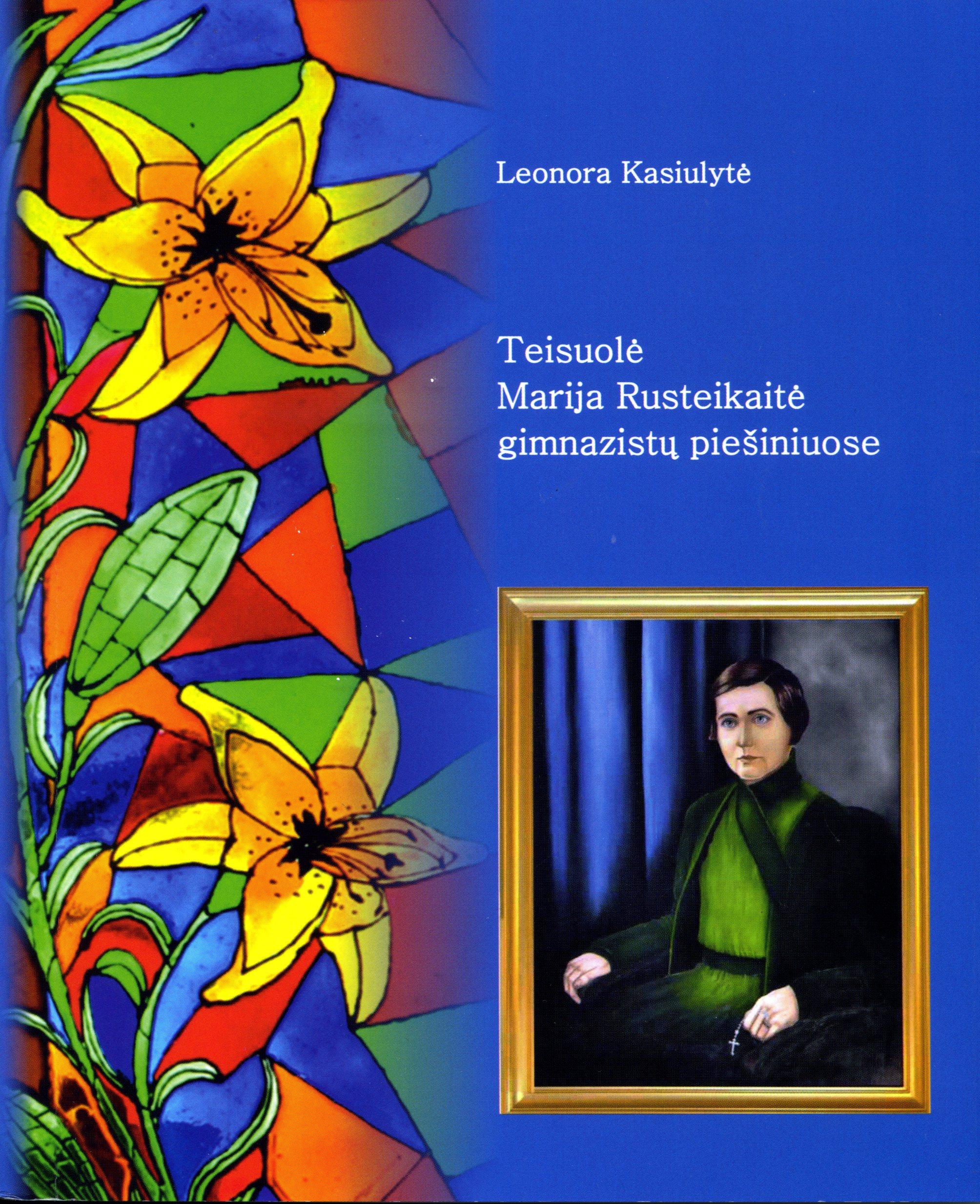 Teisuolė Marija Rusteikaitė