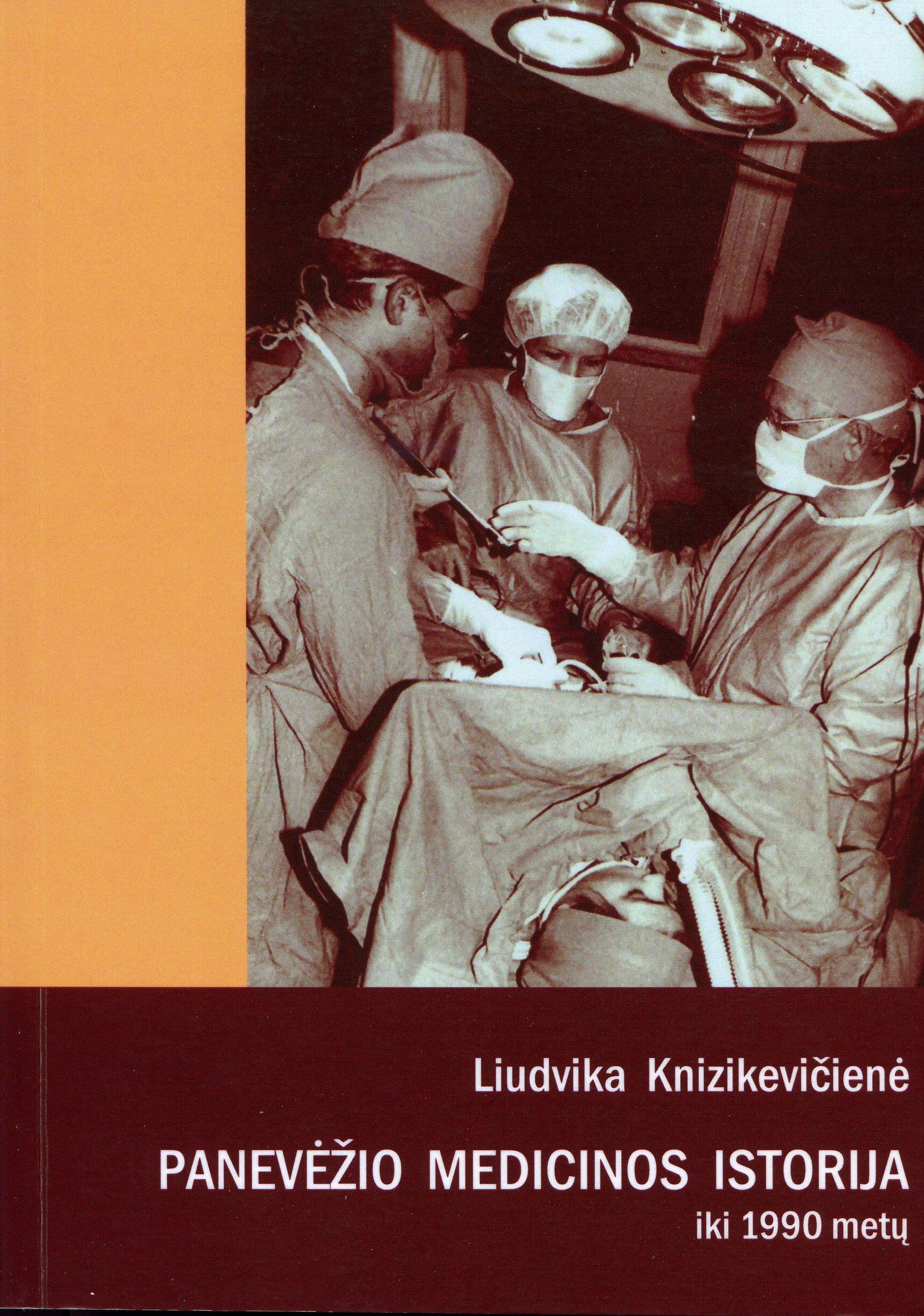 Panevėžio medicinos istorija