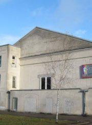 """2. Teatro """"Menas"""" pastatas, kuriame 1910 m. buvo įkurtas """"Iliuzijos"""" kino teatras ir jame rengiami """"Aido"""" draugijos vaidinimai. L. Kaziukonio nuotrauka"""