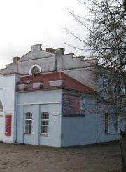 """3. Šauliams priklausantis 1913 m. atidarytas S. Montvilos teatras, kuriame buvo rengiami """"Aido"""" draugijos vakarai, spektakliai, koncertai. L. Kaziukonio nuotrauka"""