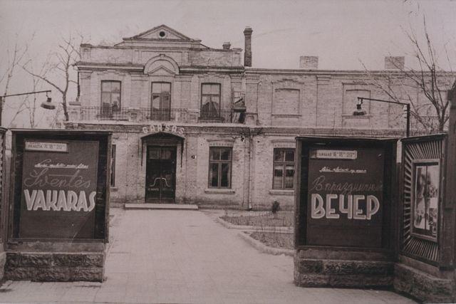 """1. Panevėžio kino teatras """"Garsas"""" sovietmečiu. Nuotrauka iš privačios kolekcijos"""