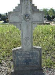 2. Žuvusio šaulio Petro Tunkevičiaus kapas Troškūnų kapinėse. 2012 m. E. Markuckytės nuotrauka