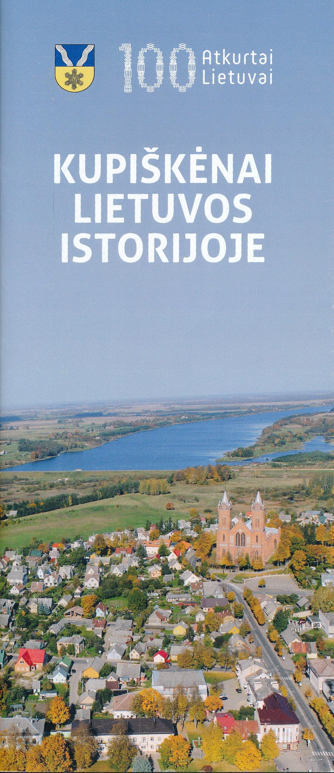 Kupiškėnai Lietuvos istorijoje