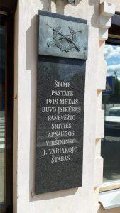 Memorialinė lenta Jonui Variakojui. A. Rimkūnienės nuotrauka