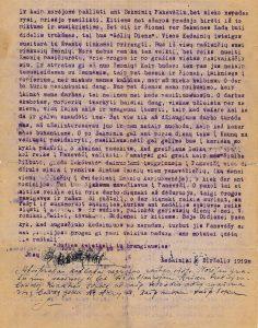 Kazio Mikeliūno laiškas būsimai žmonai Ievai Dubauskaitei-Mikeliūnienei iš tarnybos Ketvirtajame pėstininkų pulke. Kėdainiai–Panevėžys. 1919 06 06. 1 lap. PAVB F50-305