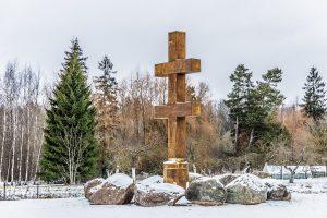 Vyčio kryžius prie Vyčių kaimo. G. Balčiūno nuotrauka iš: https://jp.lt/vyciu-kaimo-bendruomenei-dviguba-svente-lietuvos-ir-kaimo-100-meciai/