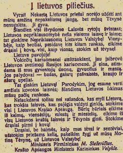"""Lietuvos Vyriausybės atsišaukimas, išspausdintas """"Lietuvos aide"""" 1918 12 29. Iš: http://www.epaveldas.lt/object/recordDescription/LNB/C1B0003846283"""