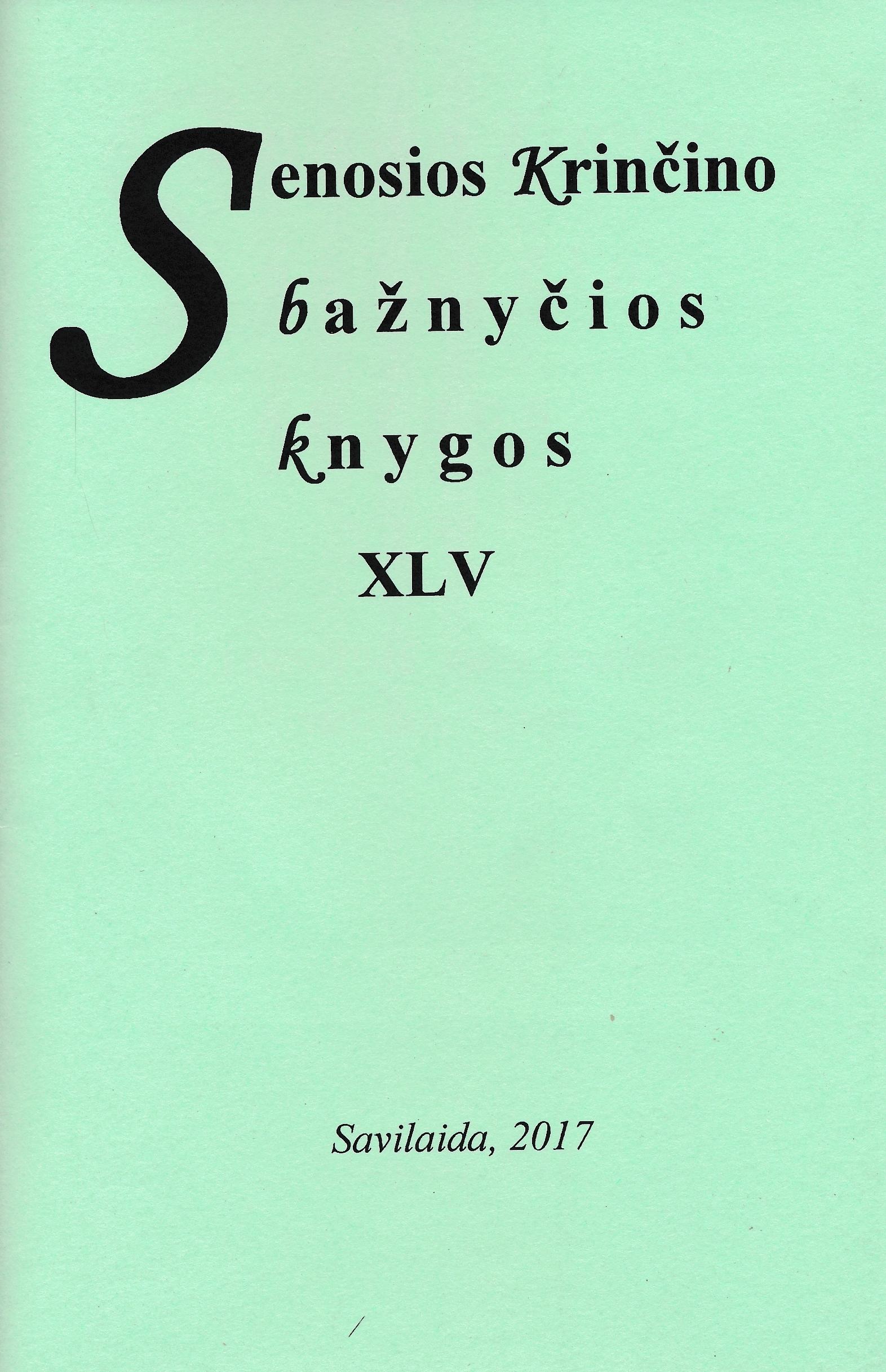 Senosios Krinčino bažnyčios knygos