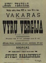 """2. """"Aido"""" draugijos teatro vakaro afiša. 1921 m. Iš Lietuvos literatūros ir meno archyvo fondų"""