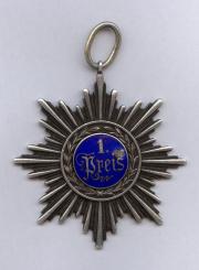 4.Petro Taručio apdovanojimas. Nuotrauka iš privačios kolekcijos