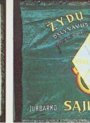 2. Žydų karių sąjungos vėliava. Nuotrauka iš privačios kolekcijos