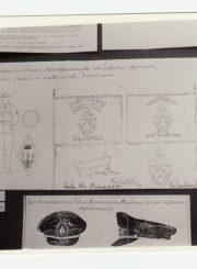 3. Žydų karių uniformos ir kitų atributų projektai. Nuotrauka iš privačios kolekcijos