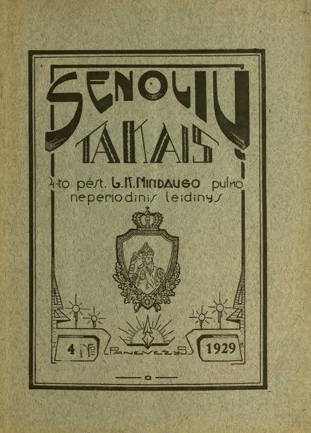 """4-ojo pėstininkų Lietuvos karaliaus Mindaugo pulko leidinio """"Senolių takais"""" viršelis"""
