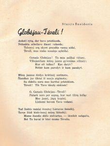 Šneideris, Stasys. Globėjau – Tėveli!: [eilėraštis, skirtas Julijonui Lindei-Dobilui] // Mūšos Dobilas. Panevėžys, 1936, p. 9